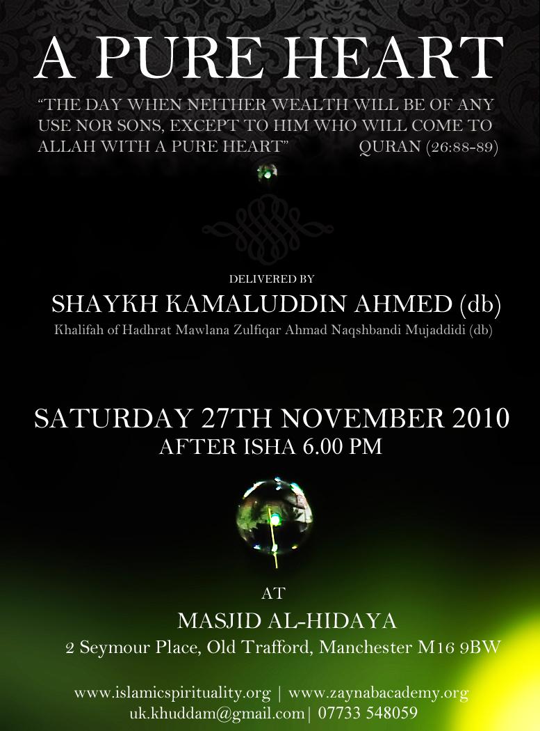 Shaykh Kamaluddin Ahmed (db)